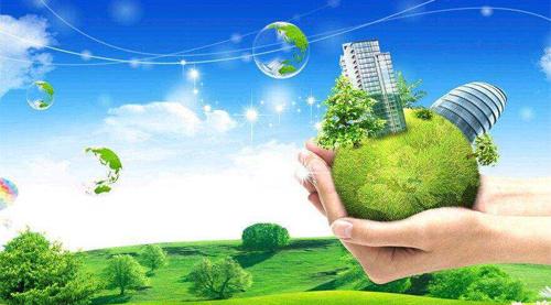 建设项目环保验收